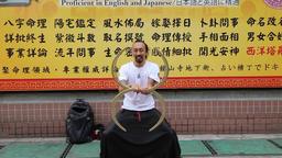 Japanese street performer Taipei Taiwan Footage