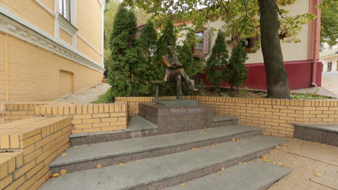 Memorial of Mikhail Bulgakov wide Footage