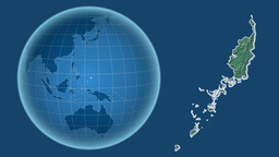 Palau and Globe. Relief Animation