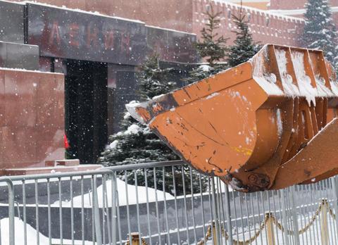 The Lenin's Mausoleum and the Bulldozer Bucket Photo