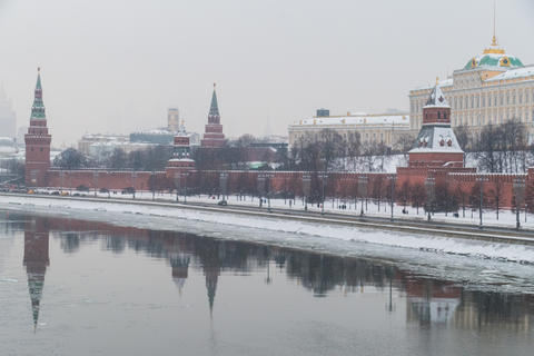 Kremlin and the river 2018 Photo