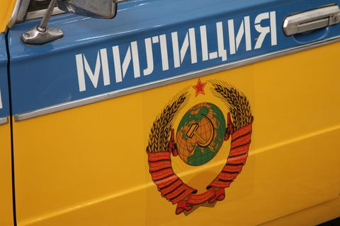 Police USSR Photo