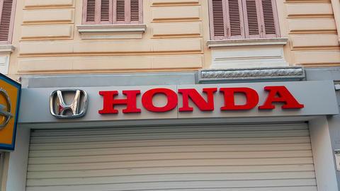 Honda Logo Image