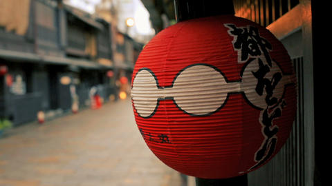 Red Japanese lamtern on the street in the area of Gion, Kyoto ライブ動画
