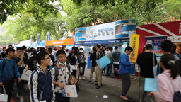 Student recruitment fair National Taiwan University Taipei Taiwan Image