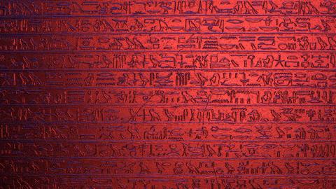 Egypt Plate Animation