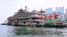Jumbo Floating Restaurant is in Hong Kong's Aberdeen Bay Footage
