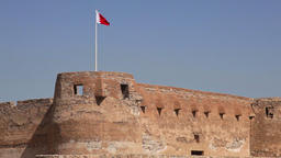 Arad Fort View in Muharraq Bahrain Footage