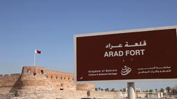 Arad Fort with signal Bahrain Footage