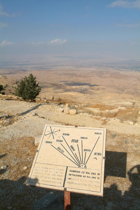 "Look from ""Mount Nebo"" hill to the valley フォト"