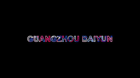 Letters are collected in county of the city GUANGZHOU BAIYUN, then scattered CG動画