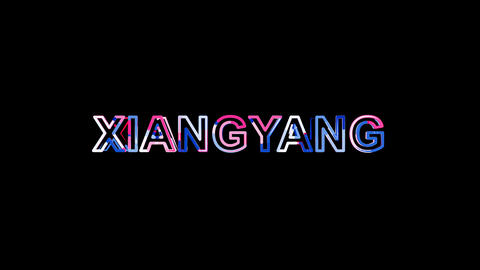 Letters are collected in city XIANGYANG, then scattered into strips. Alpha Animation