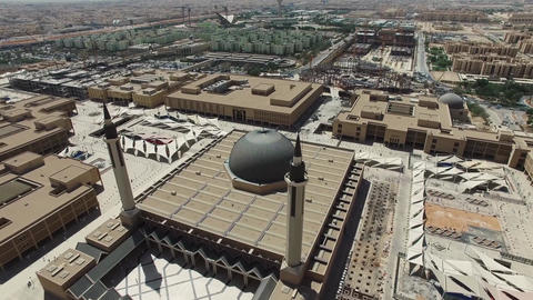 A view from the air to the Islamic University Footage
