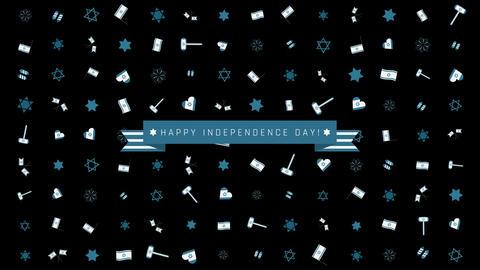 Israel Independence Day holiday flat design animation background Animation