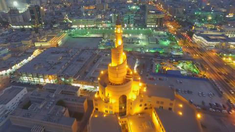 Fanar or Qatar Islamic Culture Center and Spiral Mosque Footage