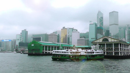 The Central Pier of Hong Kong Island Archivo