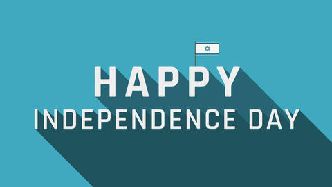 Israel Independence Day holiday greeting animation with Israel flag icon and Animation