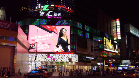 Mall Chinese Shopping Center In Central Beijing China Asia 画像
