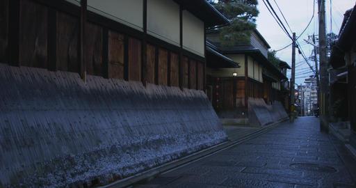 4K Kyoto Gion Higashiyama GIF
