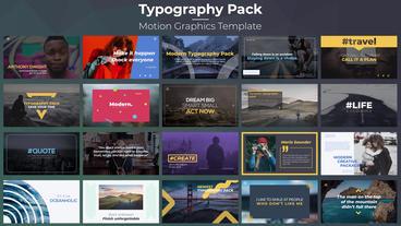 Typography Pack モーショングラフィックステンプレート