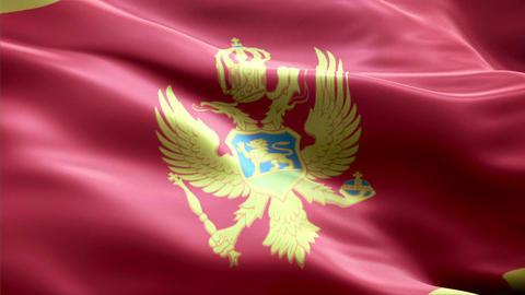 Flag Montenegro Animation