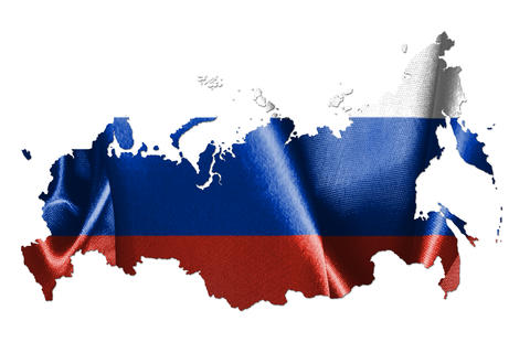 Map Of Russia With Flag and Name Of The Country On It 3D Illustration フォト