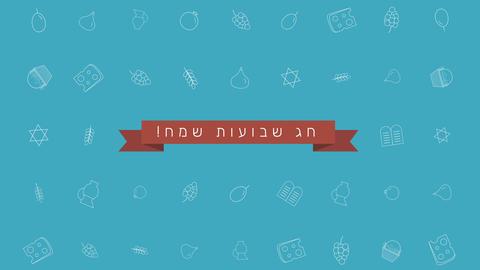 Shavuot holiday flat design animation background with…, Stock Animation