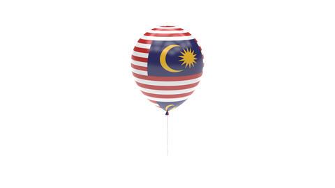 Malaysia Balloon Rotating Flag Animation - Alpha Channel - Transparent Animation
