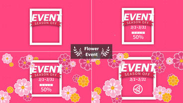 Flower Event After Effects Template