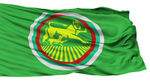Isolated Stara Zagora city flag, Bulgaria Animation
