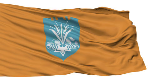 Isolated Netanya city flag, Israel Animation