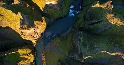 Fjadrargljufur Canyon Iceland GIF