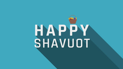 Shavuot holiday greeting animation with harvest wicker basket icon and english Animación