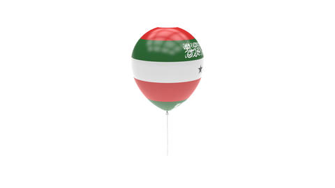Somaliland Balloon Rotating Flag Animation - Alpha Channel - Transparent Animation