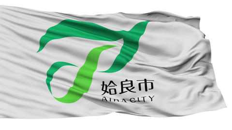 Isolated Aira city flag, prefecture Kagoshima, Japan Animation