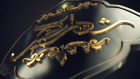 Ramadan Badges After Effects Template