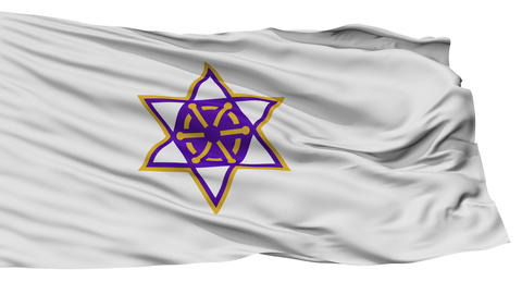 Isolated Wakkanai city flag, prefecture Hokkaido, Japan Animation