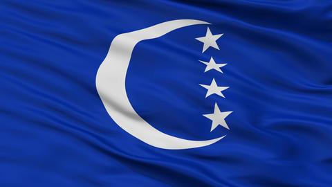Closeup Grande Comore city flag, Comoros Animation
