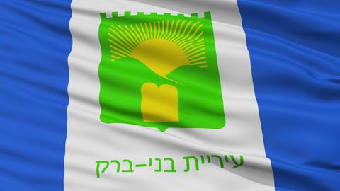 Closeup Bnei Brak city flag, Israel Animation