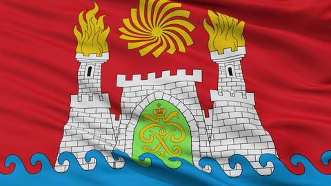 Closeup Makhachkala city flag, Russia Animation