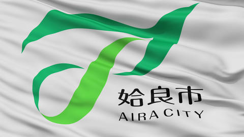Closeup Aira city flag, prefecture Kagoshima, Japan Animation