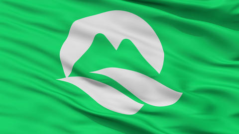 Closeup Mine city flag, prefecture Yamaguchi, Japan Animation