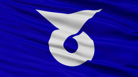 Closeup Tendo city flag, prefecture Yamagata, Japan Animation