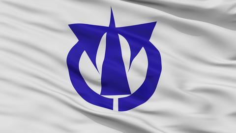 Closeup Yatomi city flag, prefecture Aichi, Japan Animation