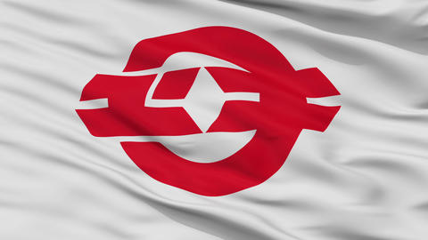Closeup Yuki city flag, prefecture Ibaraki, Japan Animation