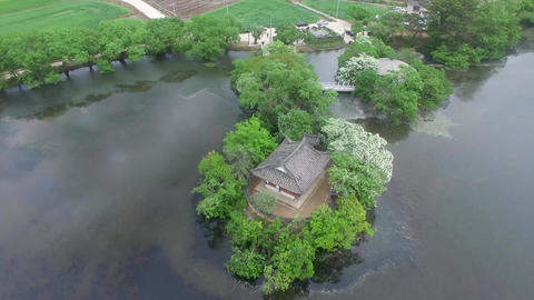 Aerial Wilyangji
