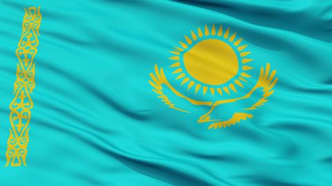 Close Up Waving National Flag of Kazakhstan Animation
