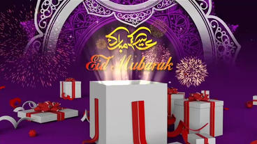 Happy Eid Plantilla de After Effects