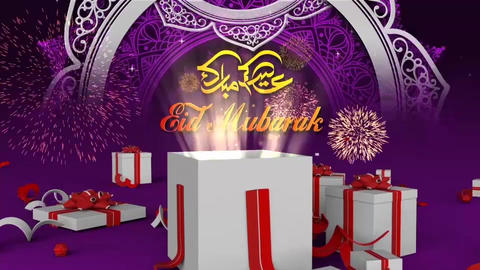 Happy Eid After Effects Template