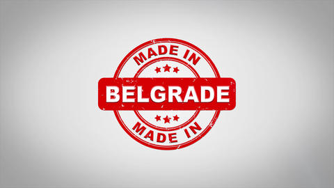 Made In BELGRADE Signed Stamping Text Wooden Stamp Animation Animation